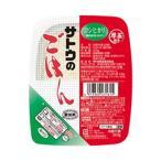 送料無料 【2ケースセット】サトウ食品 サトウのごはん コシヒカリ 200g×20個入×(2ケース)