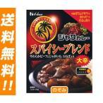 送料無料 【2ケースセット】ハウス食品 ジャワカレー スパイシーブレンド 大辛 210g×30個入×(2ケース)