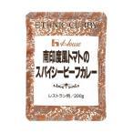 送料無料 【2ケースセット】ハウス食品 南印度風トマトのスパイシービーフカレー 200g×30(10×3)個入×(2ケース)
