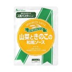 【送料無料】ハウス食品 山菜ときのこの和風ソース 145g×30(10×3)個入