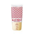 【送料無料】【2ケースセット】キューピー マヨネーズ 1kg×10袋入×(2ケース)