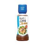送料無料 【2ケースセット】キューピー ノンオイルごまと香味野菜 180mlペットボトル×12本入×(2ケース)
