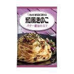 【送料無料】キューピー あえるパスタソース 和風きのこ バター醤油仕立て (55g×2袋)×6袋入