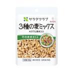 送料無料 【2ケースセット】キューピー 3種の麦ミックス(キヌアと黒米入り) 40g×10袋入×(2ケース)