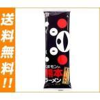 【送料無料】五木食品 くまモンの熊本ラーメン 176g×20個入