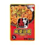 送料無料 寿がきや 赤から監修 赤から麻婆豆腐の素 150g×10個入