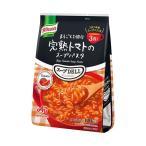 送料無料 【2ケースセット】味の素 クノール スープDELI 完熟トマトスープパスタ 3食入 88.2g×10個入×(2ケース)