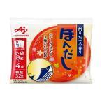 【送料無料】味の素 ほんだし 鰹だし(小袋) 32g×12袋入