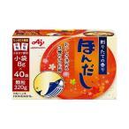 送料無料 【2ケースセット】味の素 ほんだし (小袋) 320g×16袋入×(2ケース)