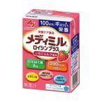送料無料 味の素 メディミル ロイシンプラス いちごミルク風味 100ml紙パック×15本入