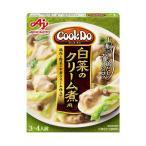 送料無料 【2ケースセット】味の素 CookDo(クックドゥ) 白菜のクリ−ム煮用 130g×10箱入×(2ケース)