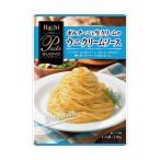送料無料 【2ケースセット】ハチ食品 パスタボーノ ポルチーニと生クリームのウニクリームソース 130g×24個入×(2ケース)