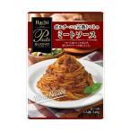 送料無料 【2ケースセット】ハチ食品 パスタボーノ ポルチーニと完熟トマトのミートソース 140g×24個入×(2ケース)