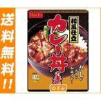 【送料無料】【2ケースセット】ハチ食品 和風仕立カレー丼の素 200g×20個入×(2ケース)