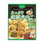 【送料無料・2ケースセット】ハチ食品 たっぷり和風きのこ260 260g×24個入×(2ケース)