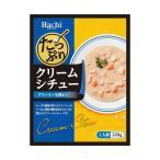 送料無料 【2ケースセット】ハチ食品 たっぷりクリームシチュー 220g×20個入×(2ケース)