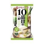送料無料 アマノフーズ フリーズドライ 10品目の一杯 わかばの椀(白みそ) 10食×6箱入