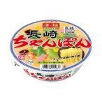 【送料無料】ヤマダイ ニュータッチ 凄麺 長崎ちゃんぽん 97g×12個入