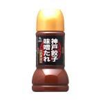 ショッピングギョーザ 【送料無料】【2ケースセット】オリバーソース 神戸餃子の味噌たれ 230ml×12本入×(2ケース)
