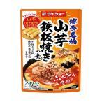 ショッピングギョーザ 【送料無料】ダイショー 山芋鉄板焼きの素 86g×20袋入