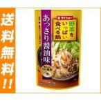 送料無料 【2ケースセット】ダイショー 野菜をいっぱい食べる鍋 あっさりしょうゆ味 750g×10袋入×(2ケース)