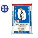 送料無料 【2袋セット】トーヨーライス 金芽米長野県産コシヒカリ 5kg×(2袋)