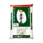 【送料無料】【2袋セット】トーヨーライス 金芽米ベストセレクト(国内産) 5kg×(2袋)