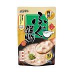 送料無料 【2ケースセット】シマヤ ほんのり贅沢 ふぐ雑炊 250g×10袋入×(2ケース)