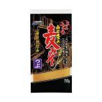 送料無料 【2ケースセット】シマヤ ぶちうまい山口県の麦みそ 750g×10袋入×(2ケース)