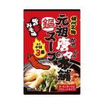 送料無料 【2ケースセット】田靡製麺 元祖唐々本舗鍋の素 辛さ3番 750g×10袋入×(2ケース)