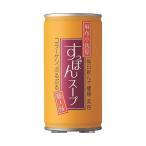 送料無料 【2ケースセット】岩谷産業 麻布小銭屋 すっぽんスープ 190g×30本入×(2ケース)