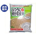 送料無料 越後製菓 ふつうに炊ける玄米 500g×10袋入