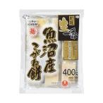送料無料 【2ケースセット】越後製菓 生一番 魚沼産こがね餅 400g×20袋入×(2ケース)