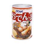 【送料無料】天狗缶詰 こてんぐ おでん 牛すじ大根入り 7号缶 280g缶×12個入