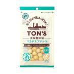 送料無料 東洋ナッツ食品 トン 食塩無添加 マカデミアナッツ 45g×10袋入