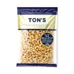 送料無料 【2ケースセット】東洋ナッツ食品 トン カシューナッツ 500g×10袋入×(2ケース)