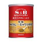 送料無料 【2ケースセット】エスビー食品 S&B 赤缶カレーミックス 200g缶×4個入×(2ケース)