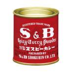 【送料無料】エスビー食品 S&B 赤缶カレー粉 37g缶×10個入