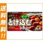 【送料無料】エスビー食品 S&B おいしさギューッととけ込む シチュービーフ 140g×10個入