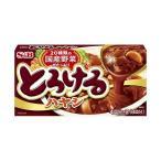 【送料無料】エスビー食品 S&B とろけるハヤシ 160g×10個入