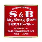 【送料無料】エスビー食品 S&B 赤缶カレー粉 84g缶×10個入