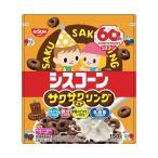 送料無料 【2ケースセット】日清シスコ シスコーンBIG サクサクリングチョコ 165g×6袋入×(2ケース)