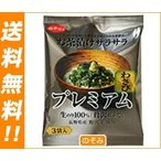 送料無料 白子のり お茶漬けサラサラプレミアム わさび 20.1g(6.7g×3袋)×40(10×4)袋入