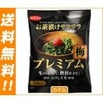 送料無料 白子のり お茶漬けサラサラプレミアム 梅 16.8g(5.6g×3袋)×40(10×4)袋入