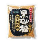 送料無料 【2ケースセット】カンピー 加工 黒砂糖 450g×10袋入×(2ケース)