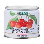 送料無料 【2ケースセット】カンピー さくらんぼ 85g缶×24個入×(2ケース)