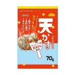 送料無料 【2ケースセット】カンピー キャノーラ油100%使用 天かす 70g×10袋入×(2ケース)