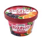 送料無料 【2ケースセット】カンピー 紙カップ カシスオレンジジャム 140g×6個入×(2ケース)