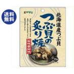 送料無料 【2ケースセット】カンピー 北海道産つぶ貝の炙り焼 35g×10袋入×(2ケース)