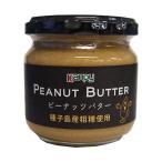 【送料無料】カンピー ピーナッツバター(種子島産粗糖使用) 150g瓶×6個入